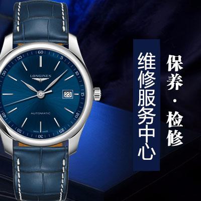 浪琴手表的表带出现划痕了怎么办呢(图)