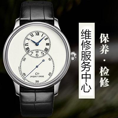 浪琴手表的使用需要注意事项(图)