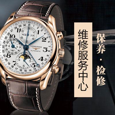 不同系列的手表都有着不同的特点-浪琴(图)
